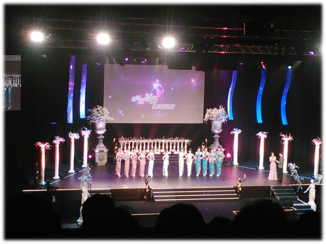 pageant1a