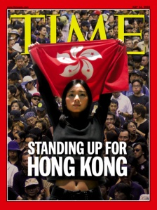 standing up for HK