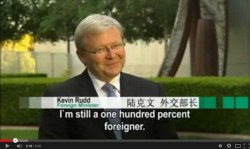 Kevin_Rudd